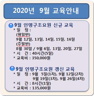 8d89544c1717cd625d6f43b61160992c_1596941059_164.PNG